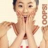 Wonder Girls; So Hee