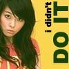 Wonder Girls; Yoo Bin